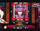 【日本語字幕】スーパーダンガンロンパアナザー2(チャプター3‐⑦)