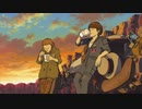 FREEDOM OVA ep4