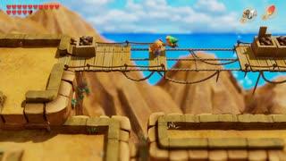 【ゼルダの伝説 夢をみる島】夢をみる島リメイクをプレイしていく 冒険その20