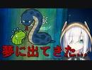 アルス・アルマルの【魔女の家MV】かわいいシーンまとめ後編