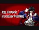 【UTAU式人力】一郎でBig Brother(Crusher Remix)