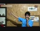 バイオンミュージック 第18回スタジオライブ(Guest:根木やすおさん)