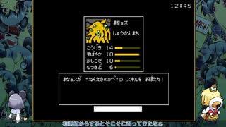 [ゆっくり実況] クトゥルフ神話RPG 水晶の呼び声 その26