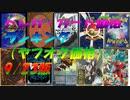 トレカ・カード価格ランキング(ヤフオク価格)9/23版