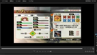 [プレイ動画] 戦国無双4の長谷堂の戦い(西軍)をこはるでプレイ
