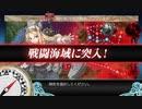 【艦これ】E-3甲ラスボス戦ゲージ破壊【2019夏イベ】
