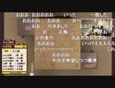 【第67期王座戦第2局⑨】斎藤慎太郎王座×永瀬拓矢叡王