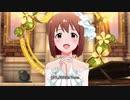 【高画質】雪歩・春香・千早・美希・真で「White Vows」【ミリシタMV】
