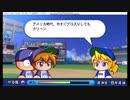 【ぱわぱわ】実況パワフルプロ野球 HDコレクション パワフル大学編(難易度高い!?) EP4(EP20)