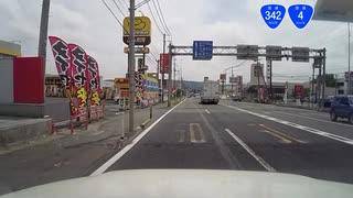 【車載動画】国道4号part13