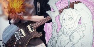 異世界チート魔術師 OP  PANTA  REHEI    MYTH &ROID  ギターで弾いてみた。Otherworldy  Cheat   Magician  OP guitar cover
