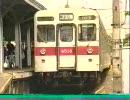 【ニコニコ動画】1988年の東急大井町線-Part5を解析してみた