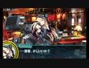 【艦これ】叢雲の決断 欧州方面反撃作戦 発動!「シングル作戦」#1(甲E-1、E-2)