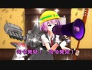 【MMD杯ZERO2予告動画】艦娘の日常(番外変)