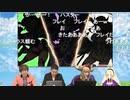 『神姫PROJECT』公式継承者サミット#9 2/4