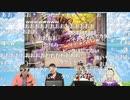 『神姫PROJECT』公式継承者サミット#9 3/4