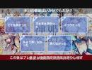 『神姫PROJECT』公式継承者サミット#9 4/4