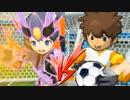 【イナズマイレブンGO2CS】桜咲vsべっこう天!最終試合!【実況】