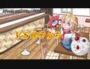 【ゆっくり実況】ポケモンUSM 白玉楼の蝶剣舞 幻天神楽一試合目「VS@そらちさん」