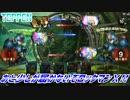 【実況】あと少しが届かないぞロックマンX!!【TEPPEN】