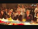 在日華僑・ 華人、新中国成立70周年を祝う大晩餐会
