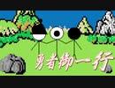【MUGEN】凶悪キャラオンリー!狂中位タッグサバイバル!Part97(決勝8)