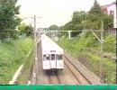 【ニコニコ動画】1988年の東急大井町線-Part6を解析してみた