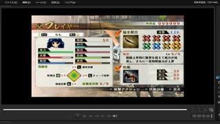 [プレイ動画] 戦国無双4の第二次上田城の戦い(東軍)をらんでプレイ