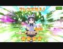 新作『けものフレンズ3』ゲーム紹介PV 第二弾