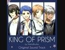 【韓国版】プリリズ KING OF PRISM 如月ルヰ - ルナティックDEStiNy
