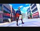 【刀使ノ巫女 刻みし一閃の燈火】刀使のエピソード 山城由依 Part.01