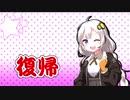 【ウデマエX】あかりの敵前逃亡ガチマッチpart25【VOICEROID実況】