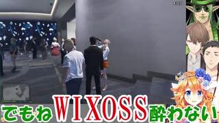 ウィクロスに媚びて結果的に嘔吐するGTA【ギバライカ/ダブルスリーブ】