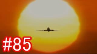 【428】封鎖された渋谷の事件を解決していくよ☆#85【実況】