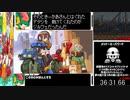 ロックマンZX_RTA_58分30秒 #4/7