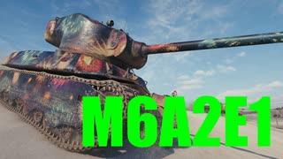 【WoT:M6A2E1】ゆっくり実況でおくる戦車戦Part610 byアラモンド