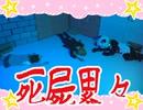 魔法笑女マジカル☆うっちー#68 内田彩 ポノン【ダイジェスト】