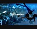 【オリジナル曲】「Monster」今宵茉露 feat.IA