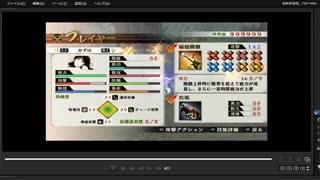 [プレイ動画] 戦国無双4の引田の戦いをかずはでプレイ