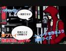 □■すばらしきこのせかいを2P実況 part10【姉弟実況】