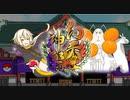 【ポケモンUSM】いたずらストリート幻天神楽編:ナルらと視点【第一試合VSクエン】