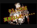 【実況】復帰勢が甲勲章を目指す!【艦これ】パート23 ~2019夏イベント編~