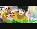 【実況】新テニスの王子様 Rising Beat(ライジングビート)~切原赤也の誕生日編~ 【テニラビ】