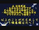 [ヨシナ]ハロ/ハワユ踊ってみた