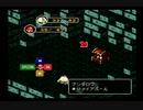 【海月の】マリオ・マリオッティ冒険活劇6幕目【スーパーマリオRPG実況】