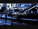 (がくっぽいど)「TOKYO RUN」アラン(オリジナル曲)