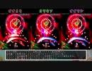 【紲星あかり解説】 東方鬼形獣 オオワシ妖夢&妖夢全般解説+おまけ(ショット比較)