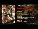 刀剣男士 formation of 三百年 6thアルバム「ミュージカル『刀剣乱舞』 ~三百年の子守唄~」発売告知動画