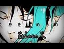 【ハモリ有】ニコカラ『ローリンガール』(コーラス有)【歌い手支援】オク下