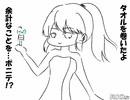 フナムシのゆっくり実況プレイ 【奈落2】 第十八界
